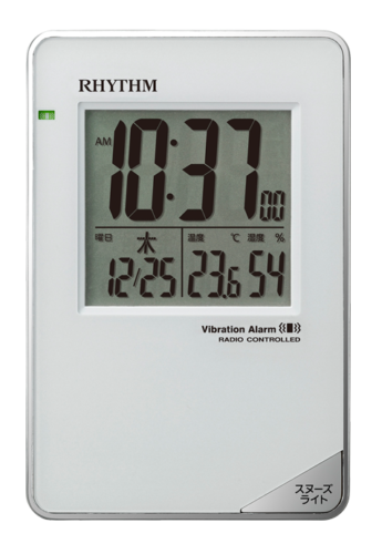 リズム時計振動アラーム付き電波目覚まし時計